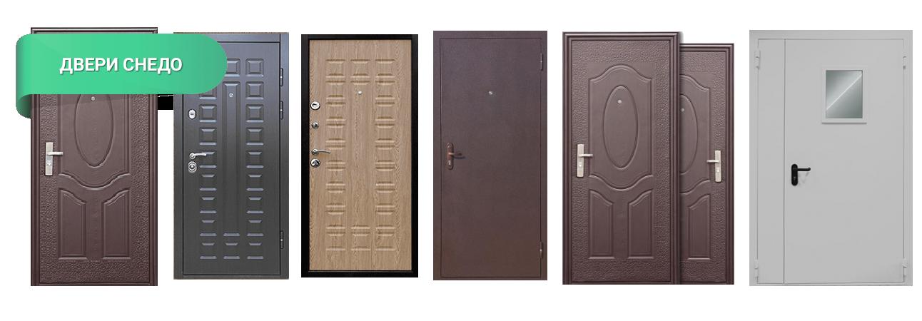 металлические двери егорьевские